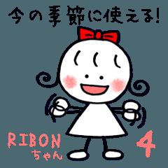 RIBONちゃん4