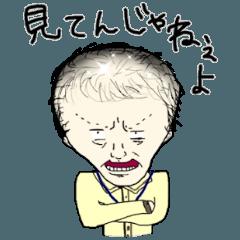 [LINEスタンプ] とあるおハゲのツル田さんの画像(メイン)