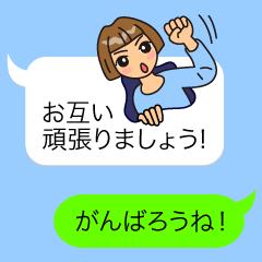 「敬語in吹き出し」コレクション