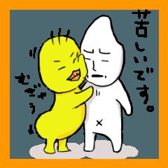 オコメちゃん&アヒルちゃん&お友達の日常