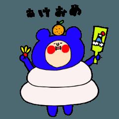 『ふなお』の飯田弁スタンプ4