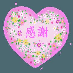 [LINEスタンプ] 伝えたい想いにかわいい花を添えて。