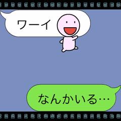 吹き出しの妖精 THE MOVIE
