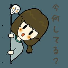 Iris & Cristofor for Daily(Japanese)