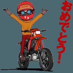 オフロードバイクが大好き 2 動くよ!