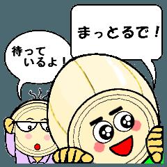 [LINEスタンプ] らっちゃん と きょーちゃん (鳥取弁)の画像(メイン)