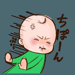 育児絵日記赤ちゃん編