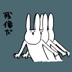 [LINEスタンプ] うざぎ6