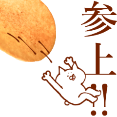 食べ物で訴えるスタンプ ~猫編~