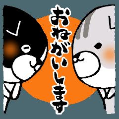 猫便り8 〜優しい人が使うスタンプ 2〜