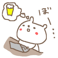 <お酒大好きくま> Love beer!