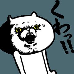 【激動!】吾輩は猫です。5