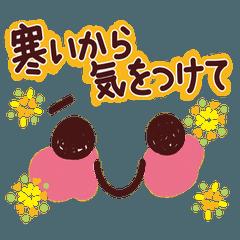 元気が出る言葉15(顔文字・冬)