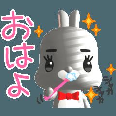 3Dうさぎ ラパン&バニー2