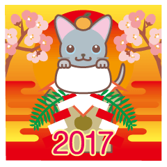 NEW YEAR 2017〜ロシアンブルー