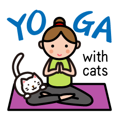 ヨガレッスン with cats