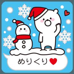 ♥ふきだしクマさん♥クリスマスお正月編
