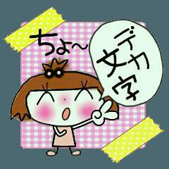 ここちゃん最高!7(笑っ)