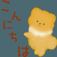[LINEスタンプ] ふっかふか!!動くポメラニアン