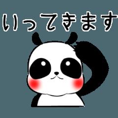 パンダの日常あいさつ(敬語・タメ語) ver.2