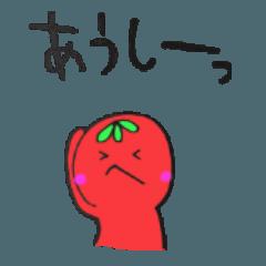 トマトちゃん4 ぶさいく応援