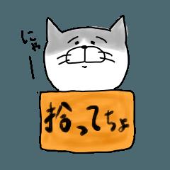 虎徹(こてつ)