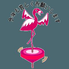 ピンクフラミンゴ 冬バージョン