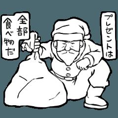 小太り☆パラダイス