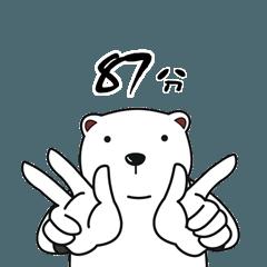 Polar Union : The Wrath Polar bear