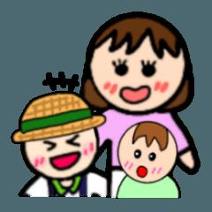 幼稚園 ママ スタンプ