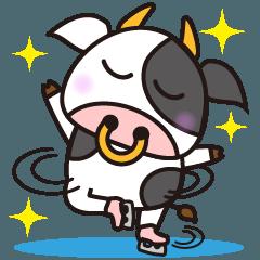 かわいい動物 うし子 4【冬の行事】