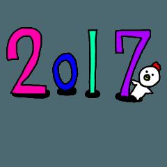 2017年「酉年」年末年始スタンプ