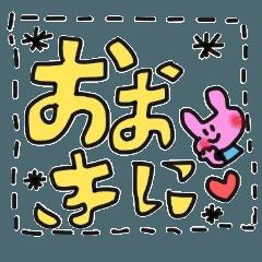 かわいい大阪弁スタンプ