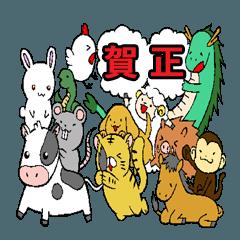 毎年使える(2018 いぬ→2019 イノシシ)