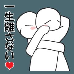 毎日恋愛チュッ!5