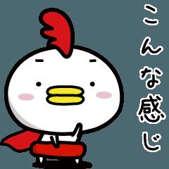 気になるチキンハート仮面(1)