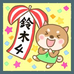 鈴木専用のスタンプ4(季節、お祝い&行事)