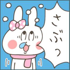 冬*専用(クリスマス・年末年始・お正月)