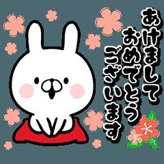 [LINEスタンプ] お正月のウサギさん (1)