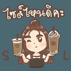 full cup coffee girl
