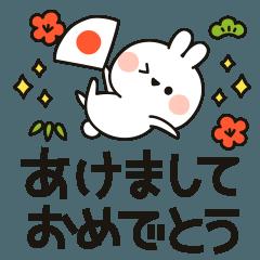 小粒うさぎ(正月&冬ver.)