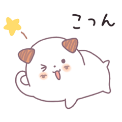 [LINEスタンプ] 雑なわんちゃん