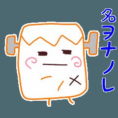 プレゼントすたんぽ☆時代劇宇宙人さん