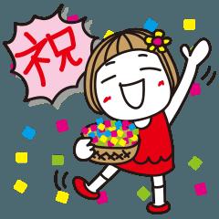 [LINEスタンプ] ▶︎動く!はな子✿年末年始ほかイベント。