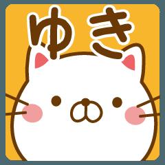 【ゆき/ユキ】さんが使うスタンプ
