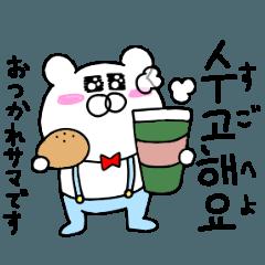 動く!韓国語で愛を伝えよう②❤︎❤︎
