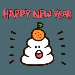 祝いたい放題2016
