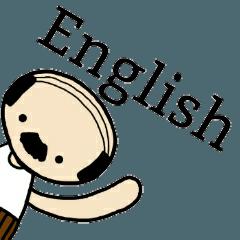おぢさん。英語