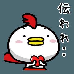 気になるチキンハート仮面(2)