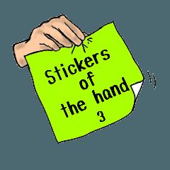 Stickers of the hand (手のスタンプ)